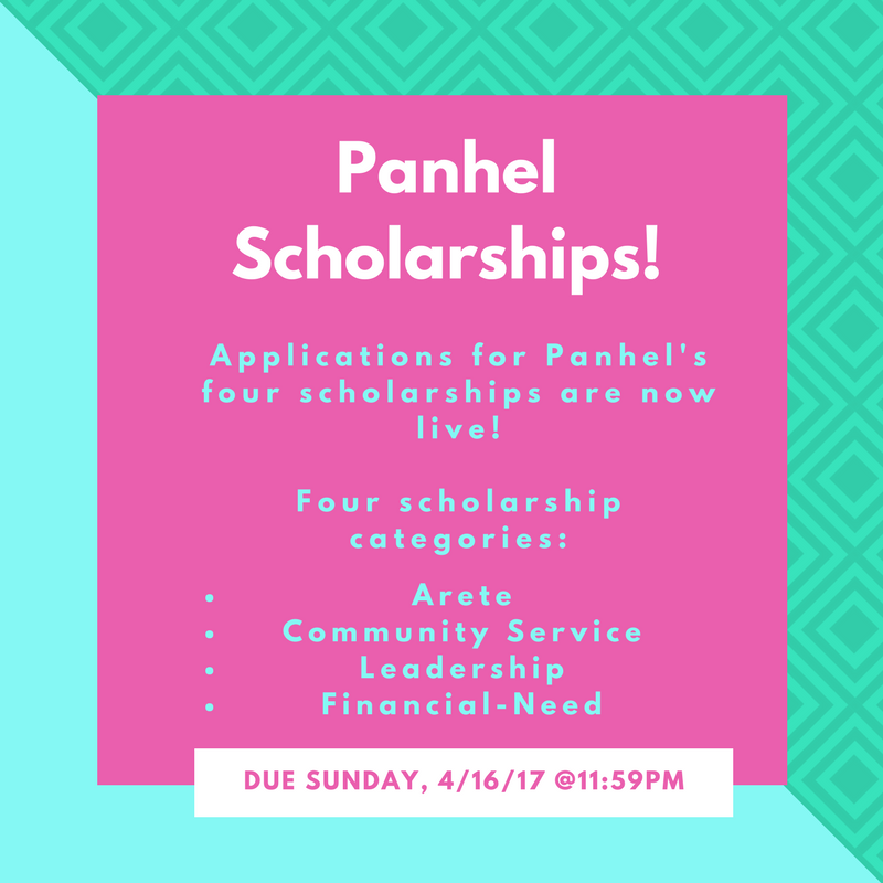 Panhel Scholarships 2017