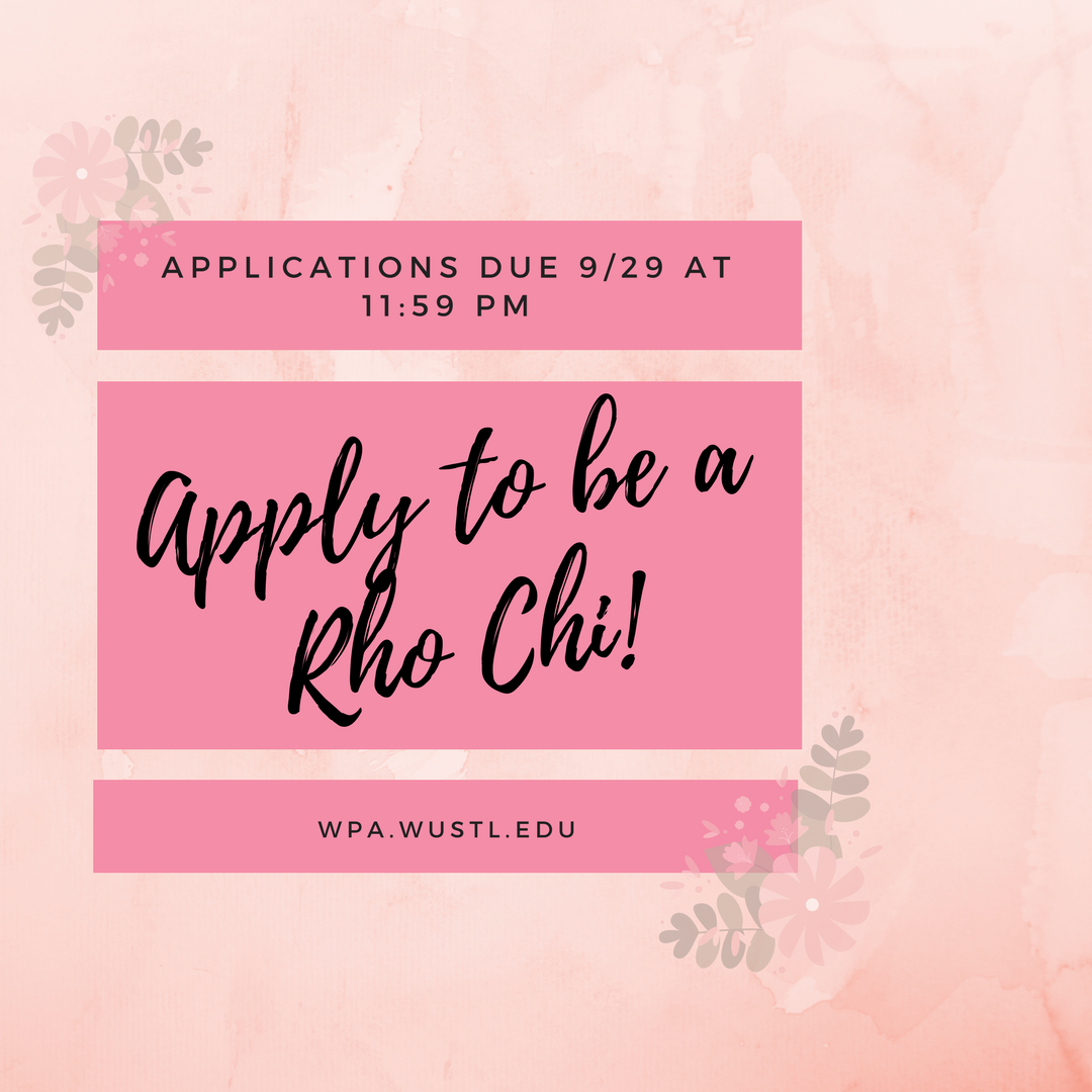 Rho Chi Application